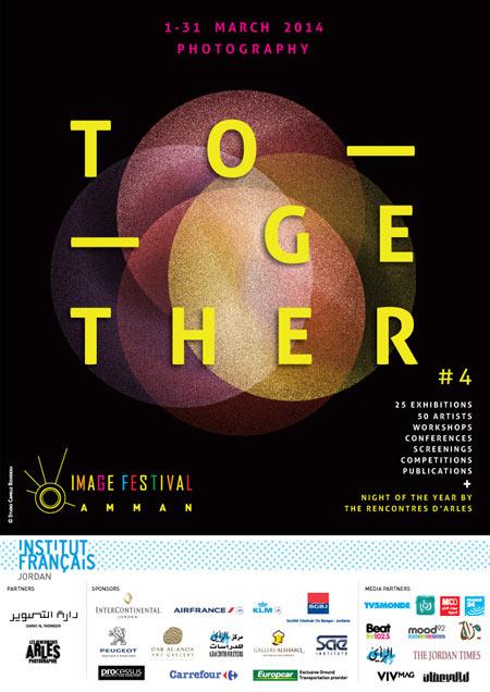 Imagefestival2014poster