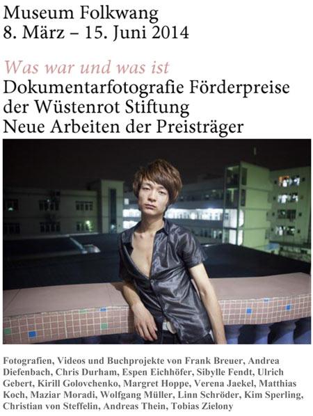 wuestenrot_1